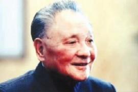 傅高义《邓小平时代》读书笔记